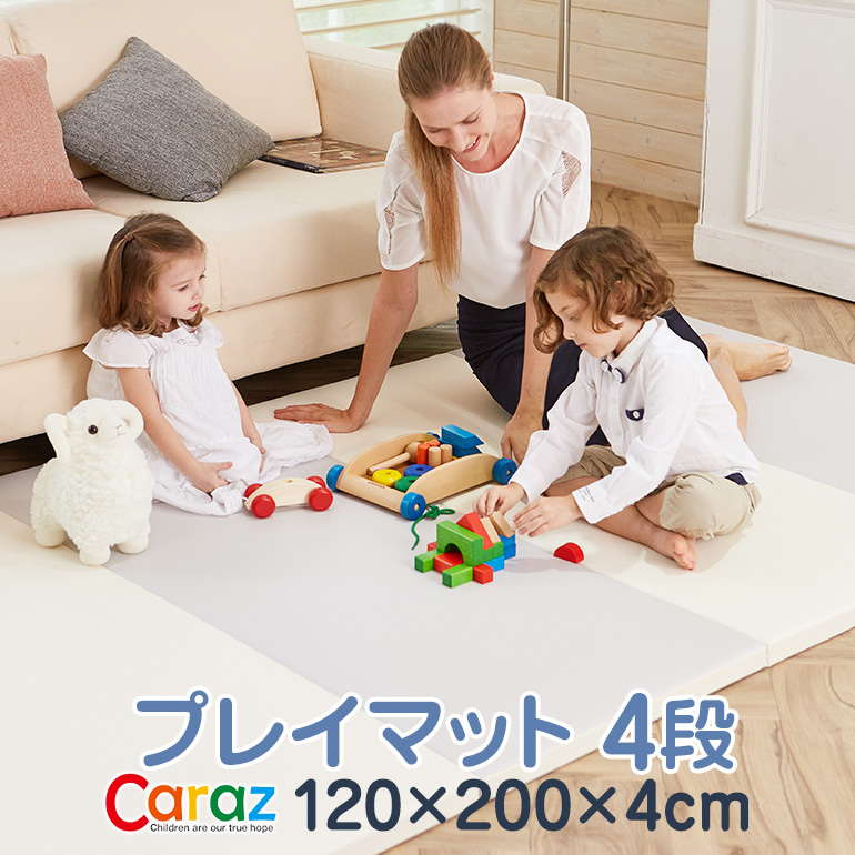 プレイマット 120×200×4