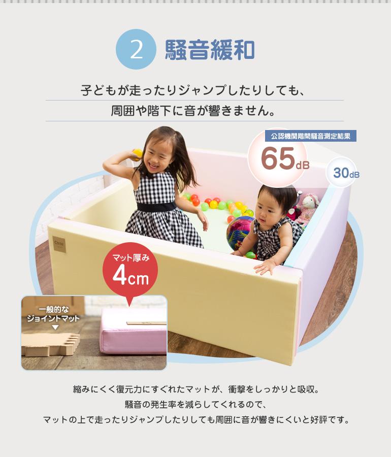 5年連続(2012〜2016)韓国消費者満足度1位 2016年KCPBA0216韓国消費者選好度ブランド大賞1位
