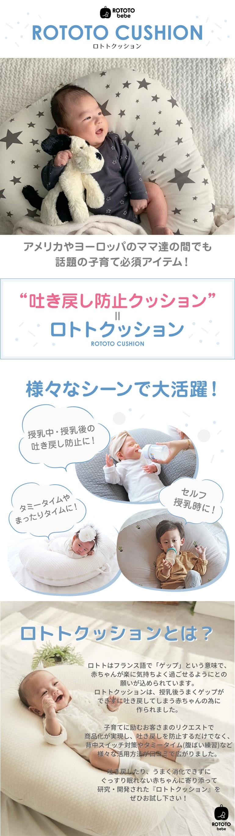 吐く 赤ちゃん ゲップ ママの英会話に!覚えておきたい赤ちゃんの育児に関する英語表現