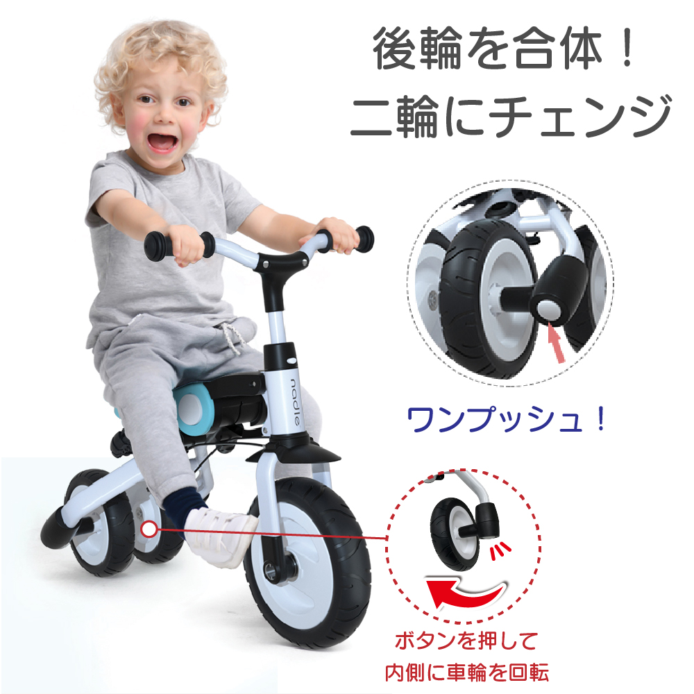 yaya 三輪車 商品説明